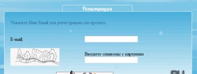 Скачать Модуль Деактивация при регистрации на FF