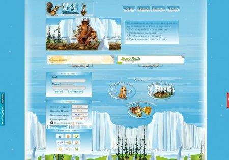 Скрипт игры Ледниковый Период