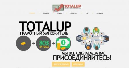 Скрипт хайп проекта TotalUp