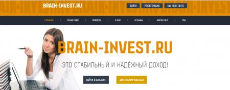 Инвестиционный проект с новым дизайном