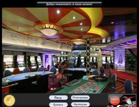 Скрипт реального казино