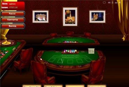 Скрипт казино + два шаблона